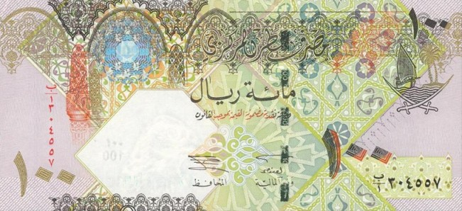 Катарский риал. Купюра номиналом в 100 QAR, аверс (лицевая сторона).