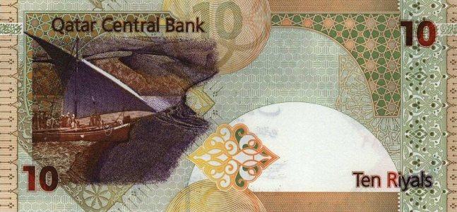 Катарский риал. Купюра номиналом в 10 QAR, реверс (обратная сторона).
