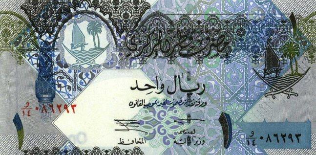 Катарский риал. Купюра номиналом в 1 QAR, аверс (лицевая сторона).