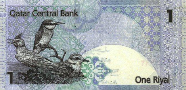 Катарский риал. Купюра номиналом в 1 QAR, реверс (обратная сторона).
