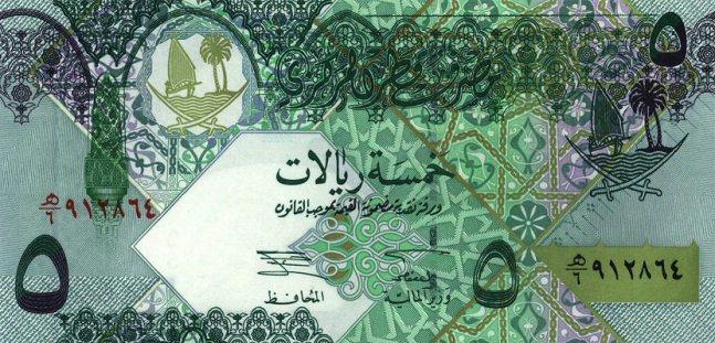 Катарский риал. Купюра номиналом в 5 QAR, аверс (лицевая сторона).