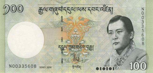 Нгултрум Бутана. Купюра номиналом в 100 BTN, аверс (лицевая сторона).