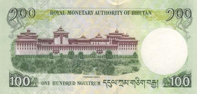 Нгултрум Бутана. Купюра номиналом в 100 BTN, реверс (обратная сторона).
