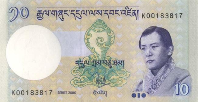 Нгултрум Бутана. Купюра номиналом в 10 BTN, аверс (лицевая сторона).