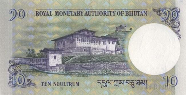 Нгултрум Бутана. Купюра номиналом в 10 BTN, реверс (обратная сторона).