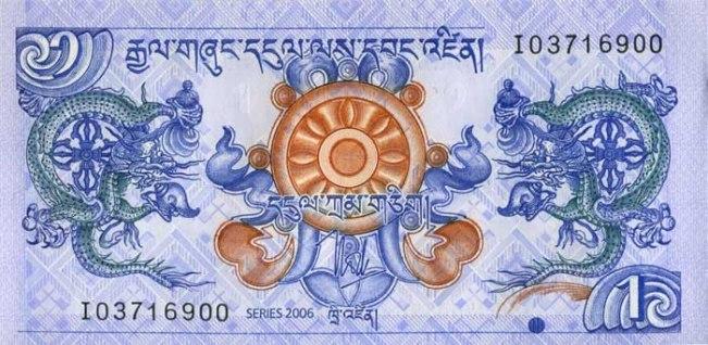 Нгултрум Бутана. Купюра номиналом в 1BTN, аверс (лицевая сторона).