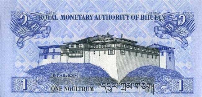 Нгултрум Бутана. Купюра номиналом в 1BTN, реверс (обратная сторона).