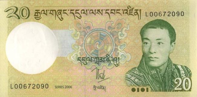 Нгултрум Бутана. Купюра номиналом в 20 BTN, аверс (лицевая сторона).