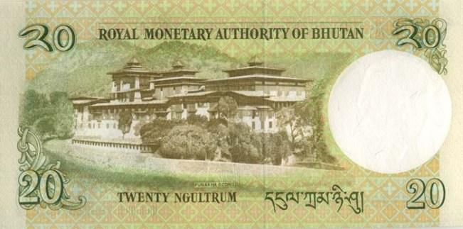 Нгултрум Бутана. Купюра номиналом в 20 BTN, реверс (обратная сторона).