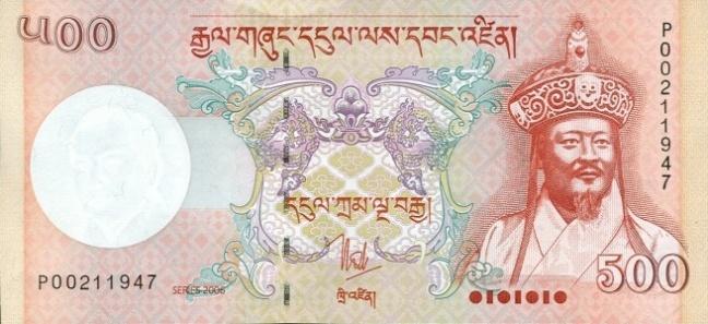 Нгултрум Бутана. Купюра номиналом в 500 BTN, аверс (лицевая сторона).