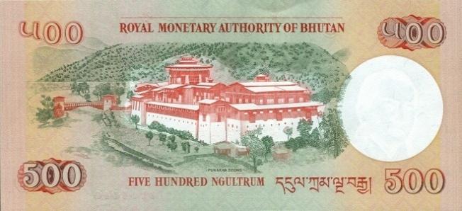 Нгултрум Бутана. Купюра номиналом в 500 BTN, реверс (обратная сторона).