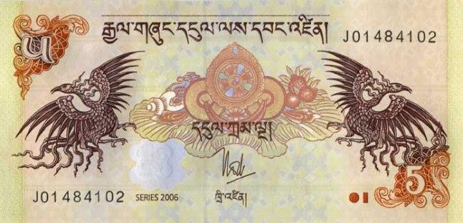 Нгултрум Бутана. Купюра номиналом в 5 BTN, аверс (лицевая сторона).