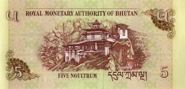 Нгултрум Бутана. Купюра номиналом в 5 BTN, реверс (обратная сторона).