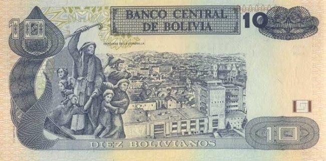 Боливийский боливиано. Купюра номиналом в 10 BOB, реверс (обратная сторона).
