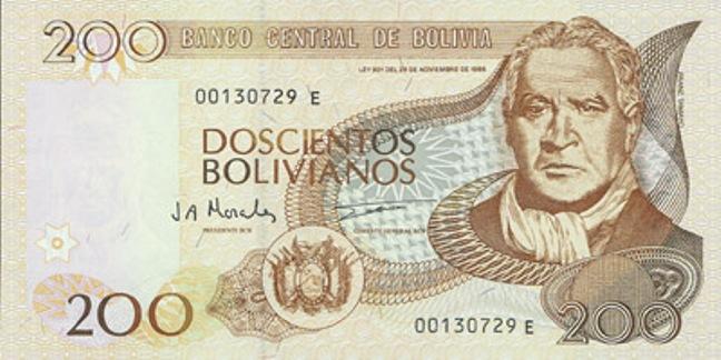 Боливийский боливиано. Купюра номиналом в 200 BOB, аверс (лицевая сторона).
