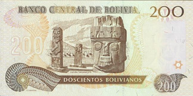 Боливийский боливиано. Купюра номиналом в 200 BOB, реверс (обратная сторона).
