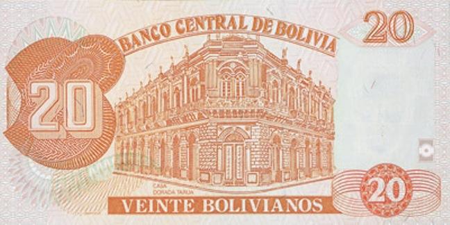 Боливийский боливиано. Купюра номиналом в 20 BOB, реверс (обратная сторона).