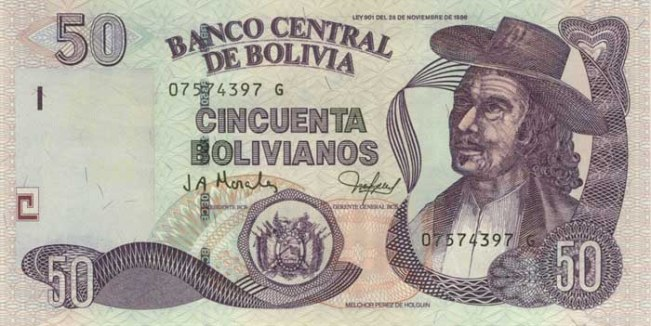 Боливийский боливиано. Купюра номиналом в 50 BOB, аверс (лицевая сторона).