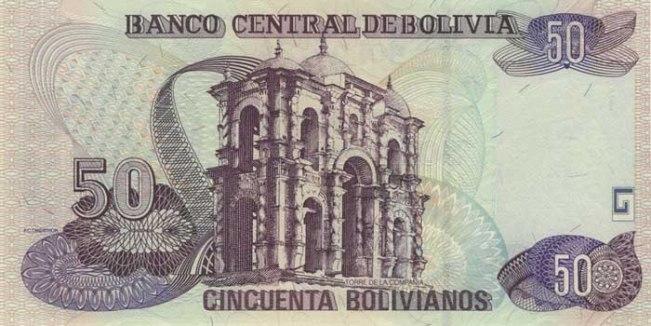 Боливийский боливиано. Купюра номиналом в 50 BOB, реверс (обратная сторона).