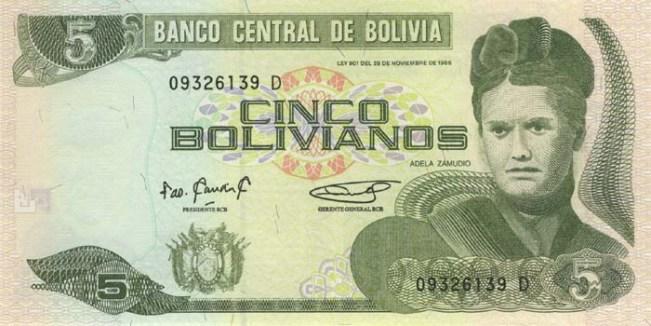 Боливийский боливиано. Купюра номиналом в 5 BOB, аверс (лицевая сторона).
