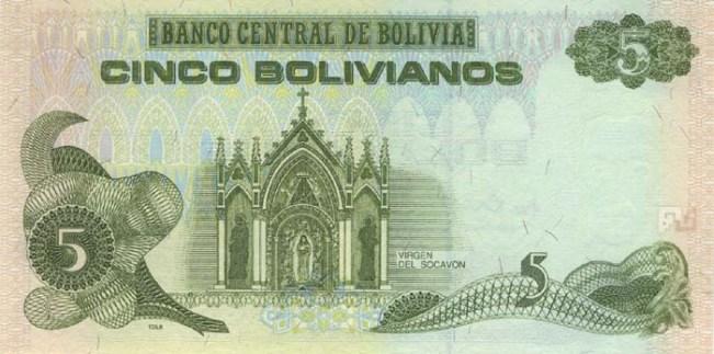 Боливийский боливиано. Купюра номиналом в 5 BOB, реверс (обратная сторона).