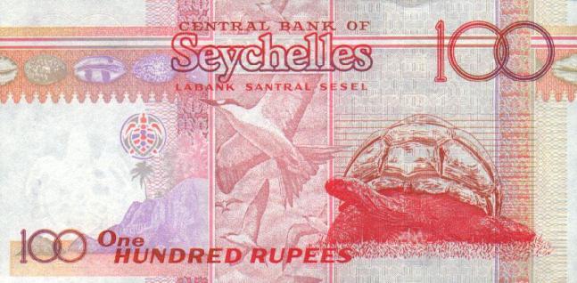 Сейшельская рупия. Купюра номиналом в 100 SCR, реверс (обратная сторона).