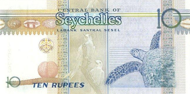 Сейшельская рупия. Купюра номиналом в 10 SCR, реверс (обратная сторона).