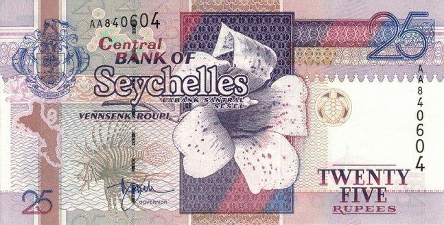 Сейшельская рупия. Купюра номиналом в 25 SCR, аверс (лицевая сторона).