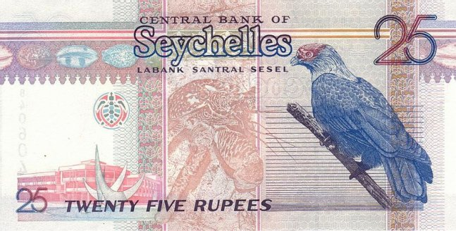 Сейшельская рупия. Купюра номиналом в 25 SCR, реверс (обратная сторона).