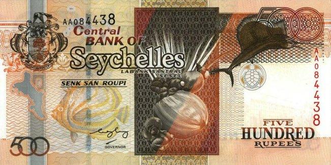 Сейшельская рупия. Купюра номиналом в 500 SCR, аверс (лицевая сторона).