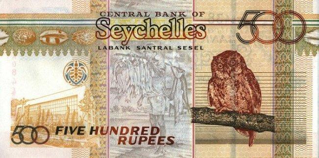 Сейшельская рупия. Купюра номиналом в 500 SCR, реверс (обратная сторона).
