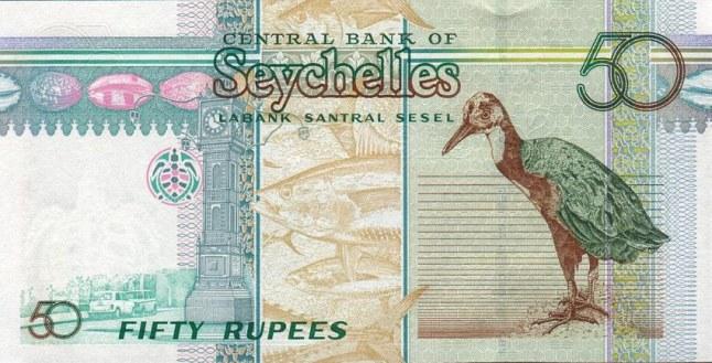 Сейшельская рупия. Купюра номиналом в 50 SCR, реверс (обратная сторона).
