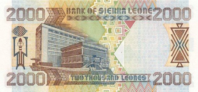 Сьерра-Леонский леоне. Купюра номиналом в 2000 SLL, реверс (обратная сторона).
