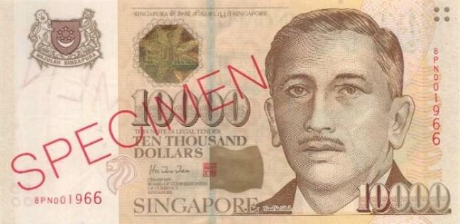 Сингапурский доллар. Купюра номиналом в 10000 SGD, аверс (лицевая сторона).