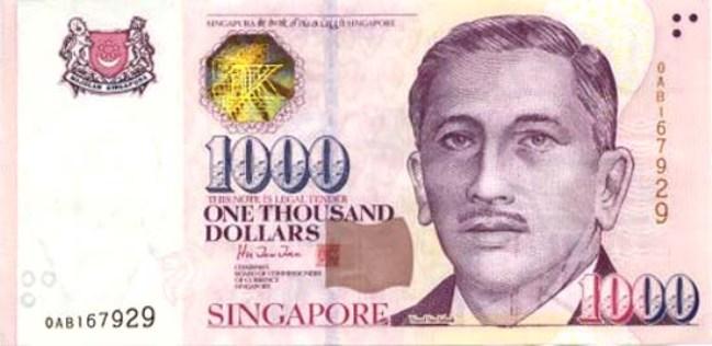 Сингапурский доллар. Купюра номиналом в 1000 SGD, аверс (лицевая сторона).