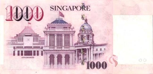 Сингапурский доллар. Купюра номиналом в 1000 SGD, реверс (обратная сторона).