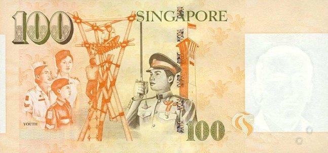 Сингапурский доллар. Купюра номиналом в 100 SGD, реверс (обратная сторона).