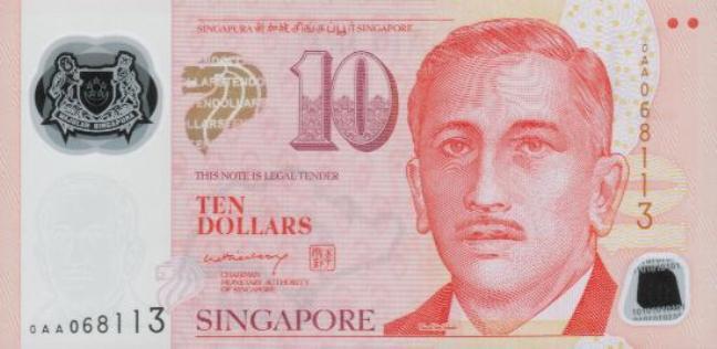 Сингапурский доллар. Купюра номиналом в 10 SGD, аверс (лицевая сторона).