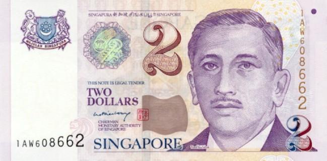 Сингапурский доллар. Купюра номиналом в 2 SGD, аверс (лицевая сторона).