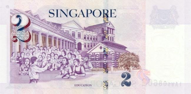 Сингапурский доллар. Купюра номиналом в 2 SGD, реверс (обратная сторона).
