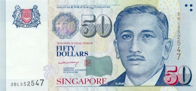 Сингапурский доллар. Купюра номиналом в 50 SGD, аверс (лицевая сторона).