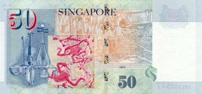 Сингапурский доллар. Купюра номиналом в 50 SGD, реверс (обратная сторона).