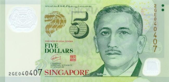 Сингапурский доллар. Купюра номиналом в 5 SGD, аверс (лицевая сторона).