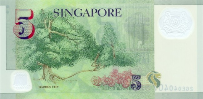Сингапурский доллар. Купюра номиналом в 5 SGD, реверс (обратная сторона).