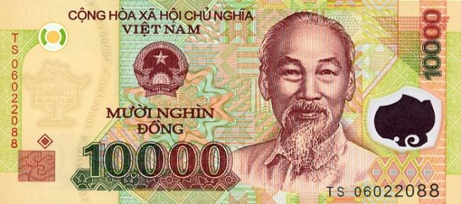 Вьетнамский донг. Купюра номиналом в 10000 VND, аверс (лицевая сторона).