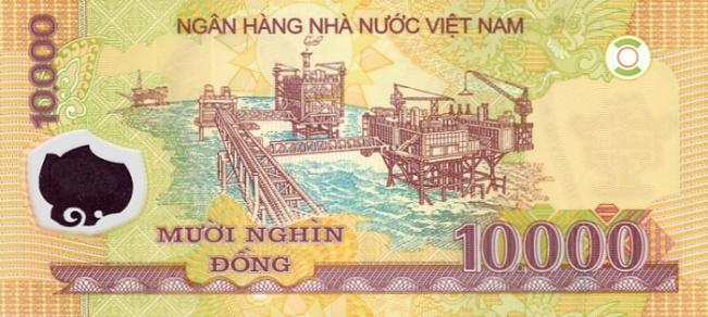 Вьетнамский донг. Купюра номиналом в 10000 VND, реверс (обратная сторона).