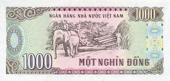 Вьетнамский донг. Купюра номиналом в 1000 VND, реверс (обратная сторона).