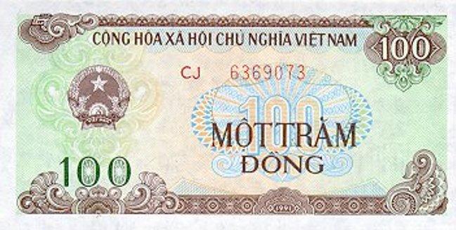 Вьетнамский донг. Купюра номиналом в 100 VND, аверс (лицевая сторона).