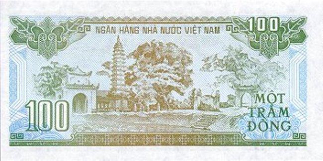 Вьетнамский донг. Купюра номиналом в 100 VND, реверс (обратная сторона).