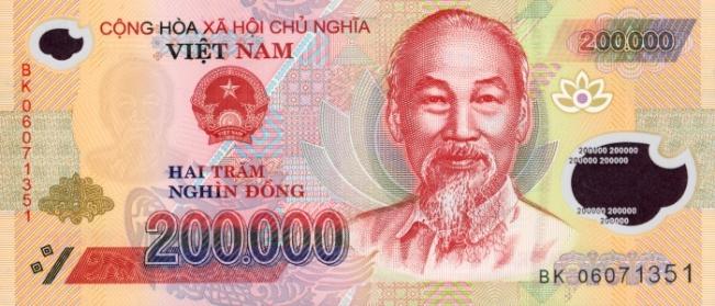 Вьетнамский донг. Купюра номиналом в 200000 VND, аверс (лицевая сторона).